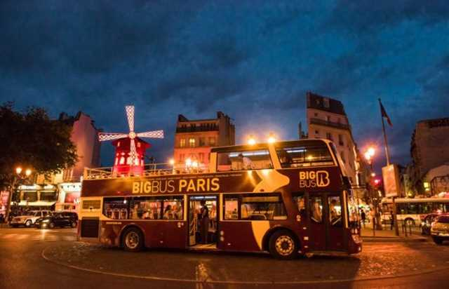 Tour notturno - Big Bus